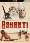 Ashanti, Land of No Mercy