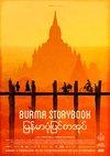 Burma Storybook