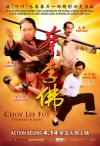 Choy Lee Fut: the Speed of Light