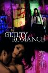 Crime of Romance