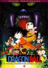 Dragon Ball Movie 02: Sleeping Princess in Devil's Castle