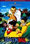 Dragon Ball Movie 03: Mystical Adventure