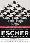 Escher - Het Oneindige Zoeken