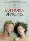 Eyforiya