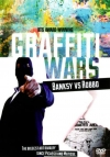 Graffiti Wars