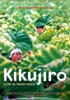 Kikujirô No Natsu