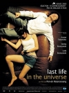 Last Life in the Universe