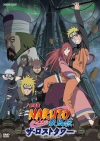 Naruto Shippuden Movie 4: the Lost Tower