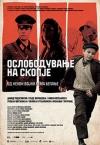 The Liberation of Skopje