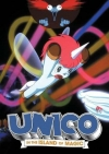 Unico - to the Island of Magic